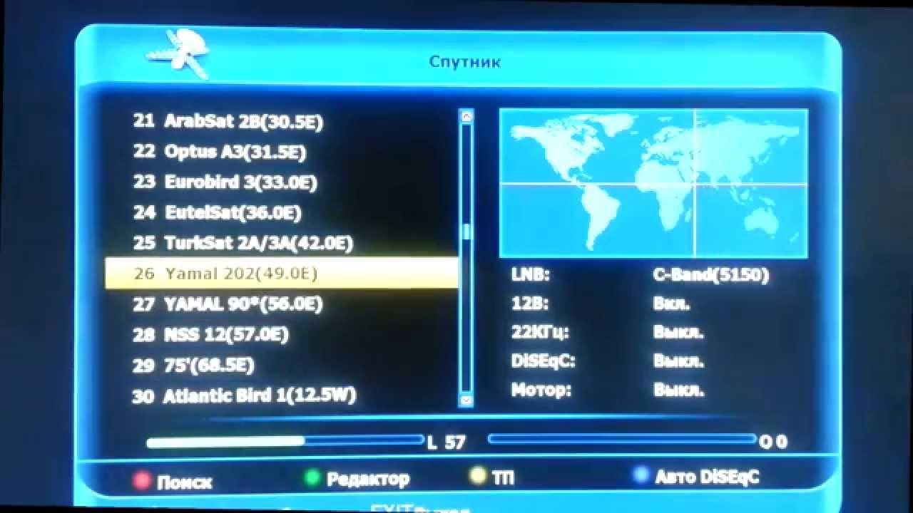 антенна изображения настройка голден спутниковая интерстар
