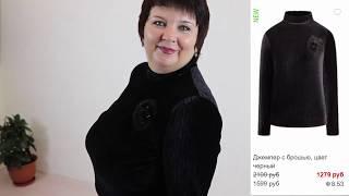 #Новинки#одежды#ФАБЕРЛИК с 40 по 56 размер с примеркой#юбка#блузка#джемпер#платье