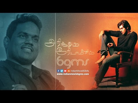 Arinthum Ariyamalum BGMs | Jukebox | IndianMovieBGMs