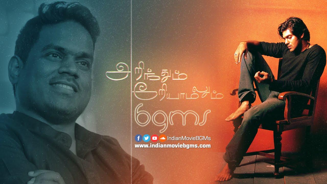 Download Arinthum Ariyamalum 2005 Tamil movie mp3 songs