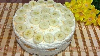 Deser  Bananowy | Sernik na Zimno z Bananami | Tort Bananowy bez Pieczenia