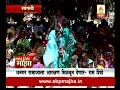 Gaon Tithe Majha 7pm : Sangli : Dhangar Aarakashan 07-10-2016