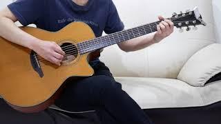 郁可唯 - 路過人間 (acoustic guitar solo)
