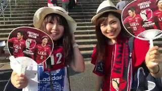 8月5日(日)にカシマスタジアムで開催された明治安田生命J1第20節・清...