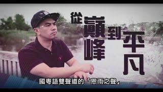 李海山生於中國農村,父母從小送他到體操學校接受訓練。他無意中愛上街...