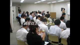 元気なKASU会 2012年10月26日(金)19:00~