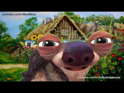ZOOBE зайка  Самый Лучший Прикол Заговор от Курения Шутка Юмор - Видео приколы смотреть