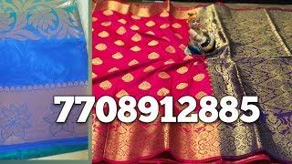GT silk sarees collections    single sarees collections    Tamil mind awareness 7708912885
