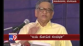 SM Krishna Holds Press Meet over Resignation from Congress Party