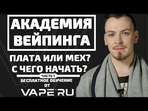 Рупор Петрозаводска