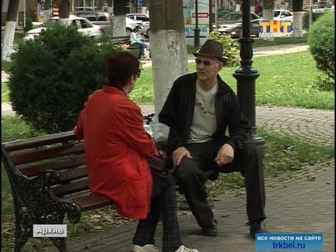 """Прожиточный минимум """"подрос"""" на 60 рублей"""