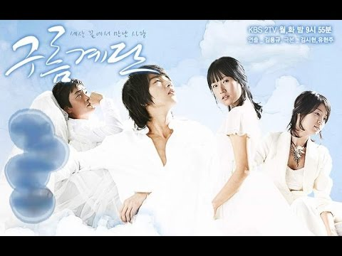 Cloud Ep 16 Sub Eng