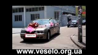 Продам .Мыльные пузыри на свадебный автомобиль.