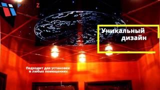 видео Заказать белые глянцевые и матовые натяжные потолки по доступным ценам в Москве