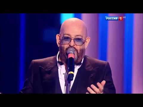 Михаил Шуфутинский - Песня еврейского портного