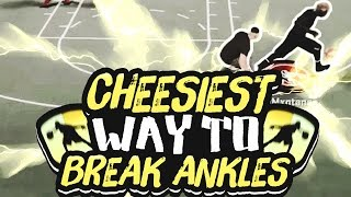 THE MOST CHEESIEST WAY TO BREAK ANKLES!! • 6'8 DEMIGOD ATTRIBUTE UPDATE! NASTY ANIMATIONS • NBA 2K17