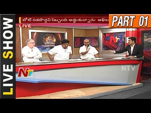 #KrishnaRiverBoatTragedy: AP Tourism Negligence Costs Innocent Lives in Boat Accident | Live Show 01