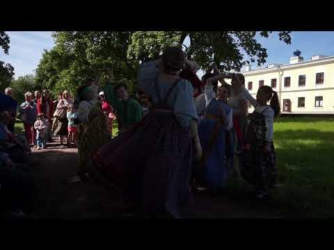 Народные песни и обычаи на Троицу.Троицкое гуляние в Гатчине 27 мая 2018г.