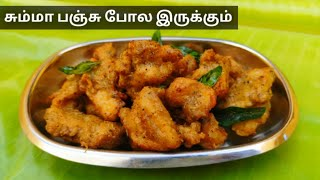 Tasty & Crispy Different Style 65 Recipe | Golden Chicken 65