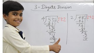 Basic division for kids || Basic division rules || 3 digits divide || basic math for kids || भाग ||