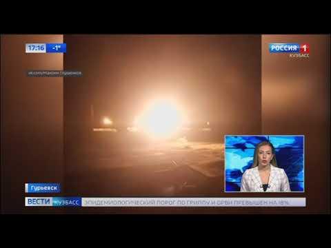 Соцсети: на Гурьевском металлургическом заводе взорвалась мартеновская печь