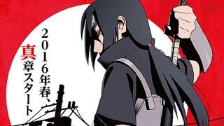 Naruto Shippuden The True Legend of Itachi Volume – Light and Darkness Anime Trailer