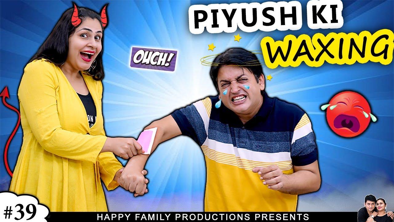 Download PIYUSH KI WAXING   पीयूष की वैक्सिंग   Husband vs Wife   Couple Challenge   Ruchi and Piyush