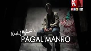 Hye Asan Jo Pagal Manro by Kashif Aghani