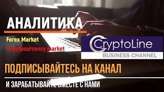 ТЕХНИЧЕСКИЙ АНАЛИЗ КРИПТОВАЛЮТНОГО РЫНКА BItcoin-BTCUSD, Ethereum ETHUSD