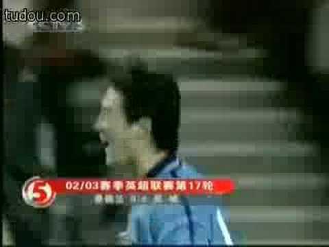 Sun Jihai of the three goals in England