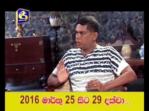 Sihina Niwahana | Interview With Dhamith Dha Silwaa - 14th February 2016
