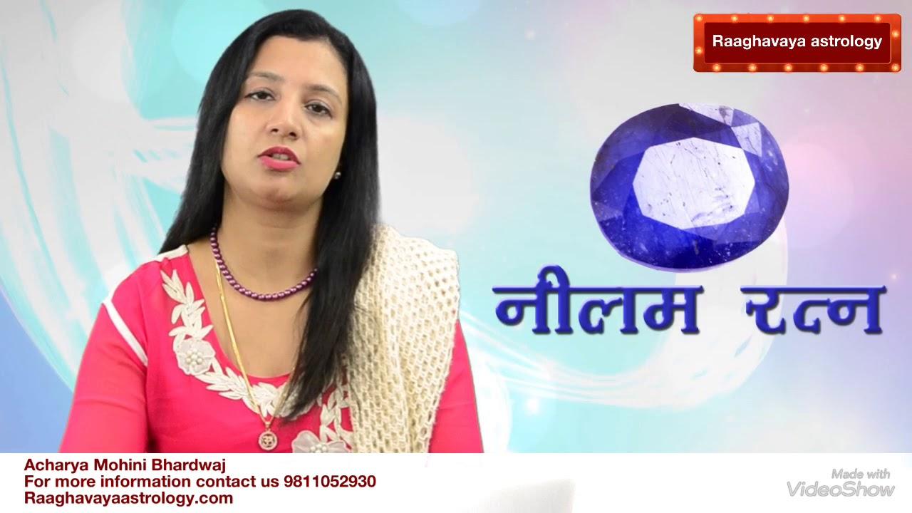 18 Mohini Bhardwaj - 2019 year
