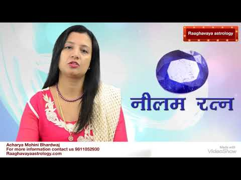 Neelam Stone is beneficial for Saturn