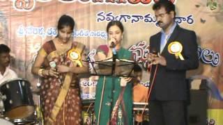 Andela ravamidi-Swarnakamalam