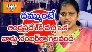 GVL Narasimha Rao Giving Wrong Statements Diverting People | APJF Krishna Anjaneyulu