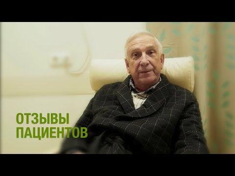 Отзыв Александра Фёдоровича о Европейской Клинике