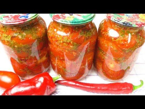 Маринованные помидоры  с хреном и чесноком | Pickled Tomatoes With Horseradish And Garlic
