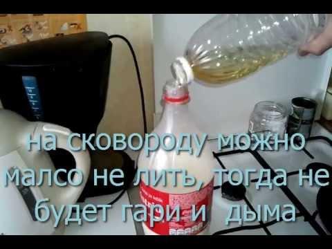 Простые блины в бутылке рецепт
