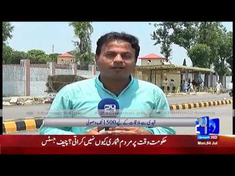 24 Breaking: Administration Adiala jail started Eidi campaign