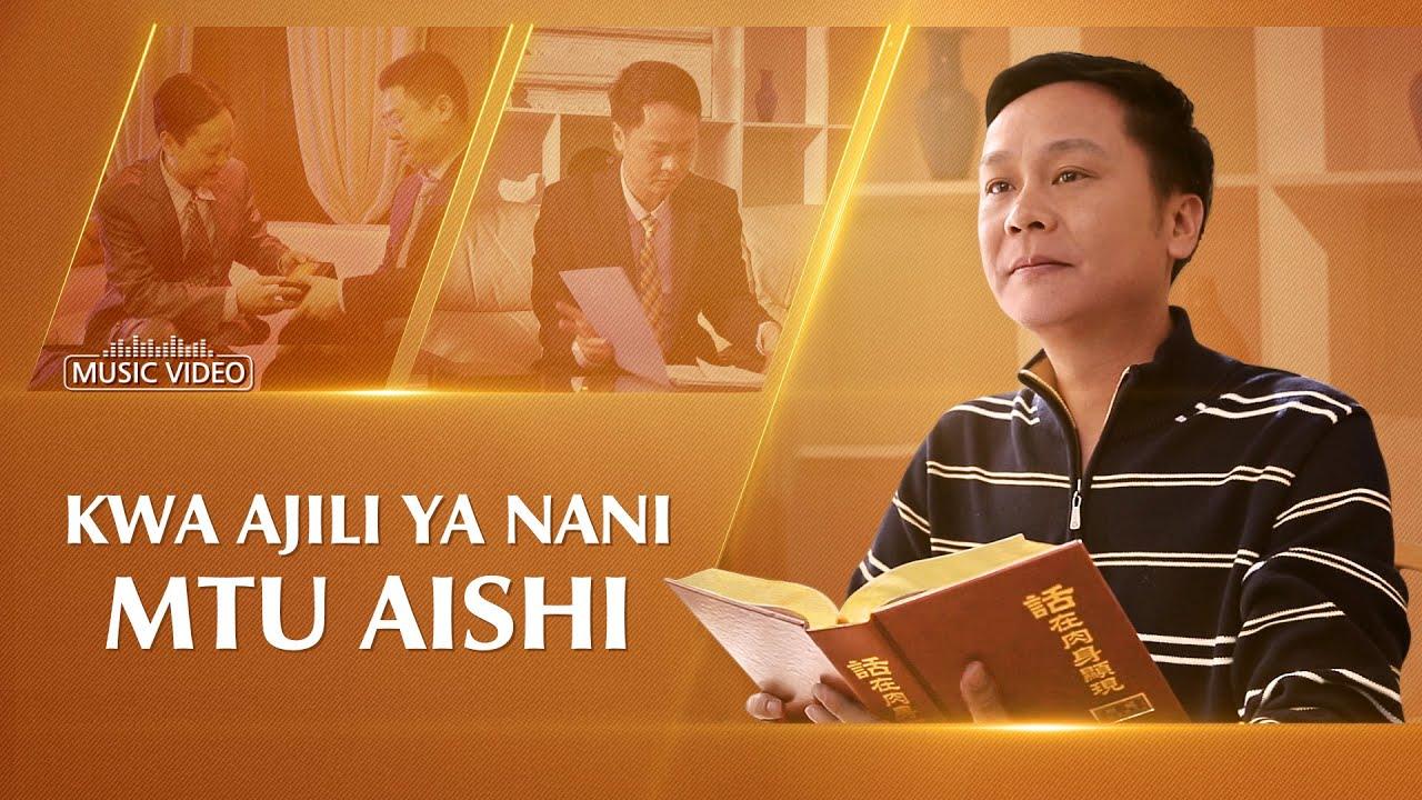 Wimbo wa Kikristo   Kwa Ajili ya Nani Mtu Aishi (Music Video)