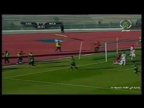 أهداف مباراة شباب قسنطينة و مولودية الجزائر (2-0) 🔥🔥 |  CSC vs MCA