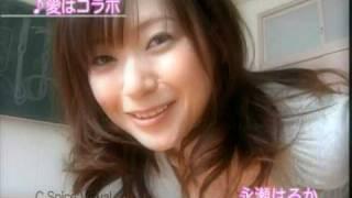 永瀬はるか30秒SPOT 永瀬はるか 検索動画 2