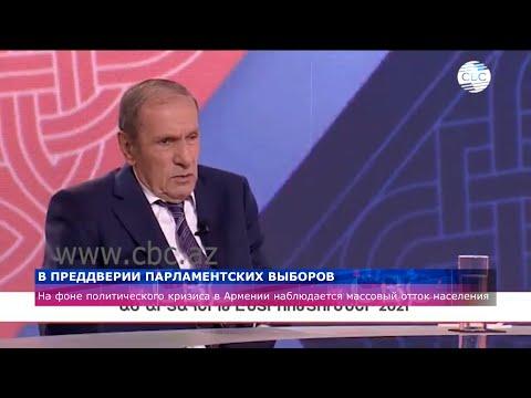 Первый президент Армении: Весь мир признает Карабах частью Азербайджана