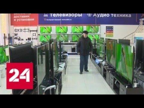 Специалисты предрекают обвал: криптовалюта поднялась в цене до 8 тысяч долларов - Россия 24