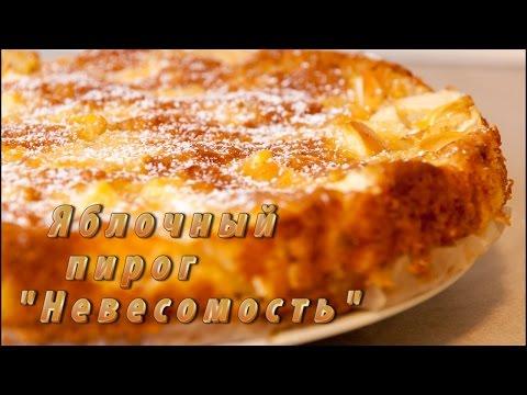 Пирог песочный с клубничным джемом кулинарный рецепт