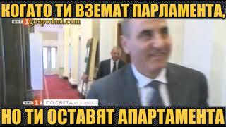 Усмивката на Цветанов