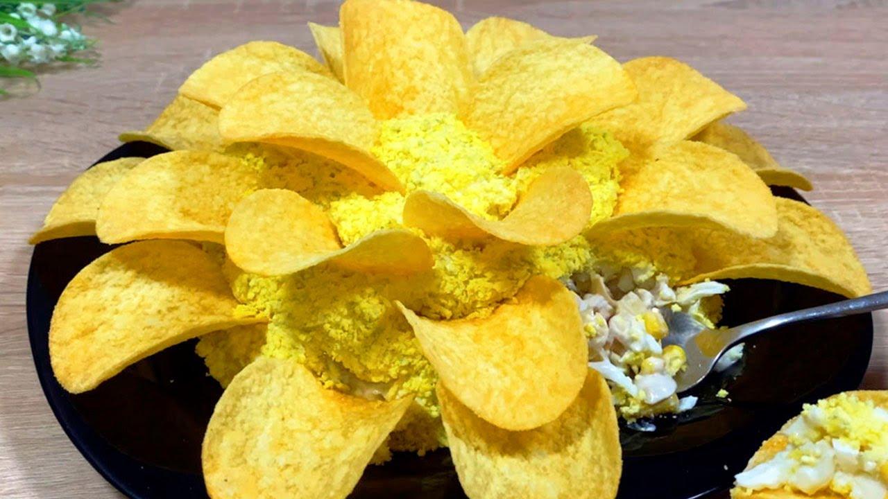 Очень Вкусный Салат Хризантема на Праздничный Стол! Простой Рецепт с Чипсами и Копченой Курицей