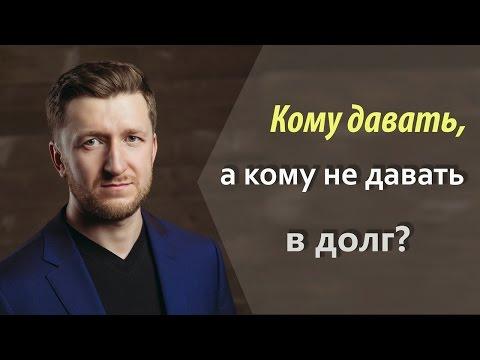 #Кредит в Украина, кредит онлайн в Украинаиз YouTube · Длительность: 51 с  · Просмотров: 751 · отправлено: 27.02.2017 · кем отправлено: Микро-займ