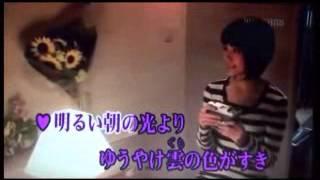 長く保存してましたutaoさんとのデュエット曲です はじめて聞いた曲でし...