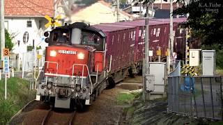 【鉄道のある風景】帰ってくるなと言ったのに!! 山陰線迂回貨物ReLoaded (7-Oct-2018)